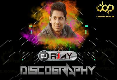 Lagnalu (Boyz) Bouncy Edit - Mix By Dj Ajay