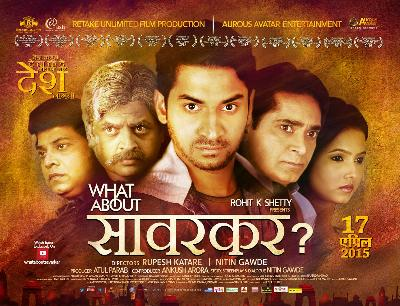 What About Sawarkar Trailer