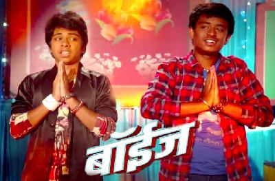 Boyz Full Marathi Movie DVDRip