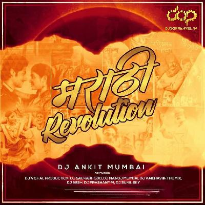 01. Dada Haath Laav Re (Nacho Remix) - DJ Ankit Mumbai