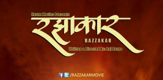 Razzakar - 2015 Marathi Movie - Official Trailer - Siddharth Jadhav