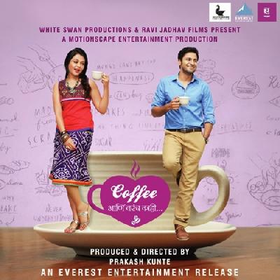 Coffee Ani Barach Kahi - Official Trailer