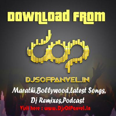 Aanbela Sobun Disat Sonyach Dhoral ( Aaradhi Style Mix ) Dj AD Production