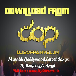 DHOL TASHA VAJTAY DJ MJ AND ANIL MIX