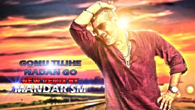 GOMU TUJHE NADANA GO NEW REMIX BY MANDAR SM