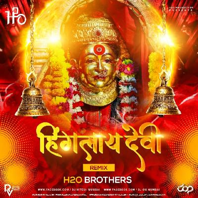 Hinglay Devi - (Remix) - H2O BROTHERS