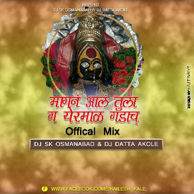 Magan Aal Tula G Yarmal Gadach Offical Mix DJ SK Dj Datta
