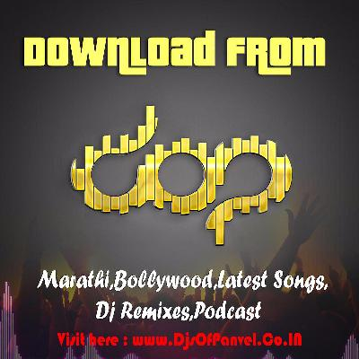 Mandila Jatta Go (Remix) Dj Trunal From Palghar