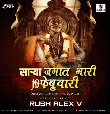 Sarya Jagat Lay Bhari 19 Februaury – Official Remix – Rush Alex V