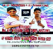 Sp Friends circle Vs Bhim Jaynti Trance 2016 DJ SP PRODUCTION & DJ TUSHAR PUNE