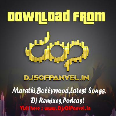 Hawa Hawa (Tapori Mix) - DJ Manish