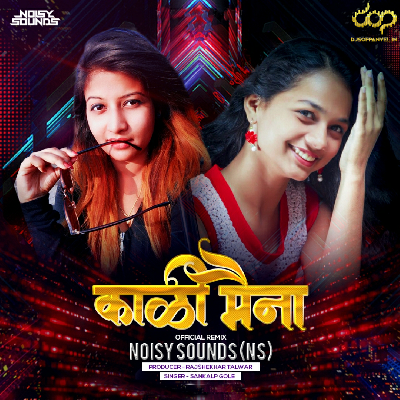 Mazi Kali Maina – Official Remix – Noisy Sounds (NS)