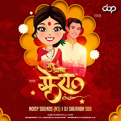 Mood Zala Fresh - Noisy Sounds (NS)   DJ Saurabh SDD