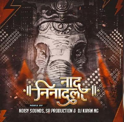 Naad Ninaadala - Noisy Sounds (NS)  Kiran NG   SR Production
