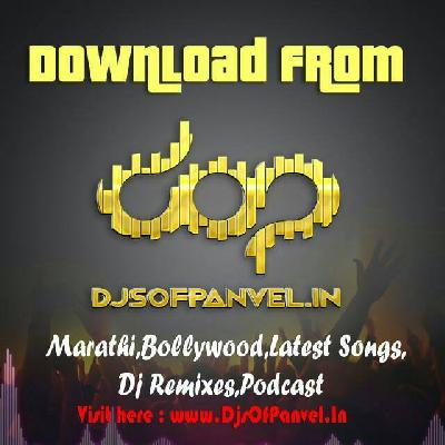 MANDA MAI -2K18 SPL HALDI MIX - DJ RAJEN & DJ AMAR in The mix
