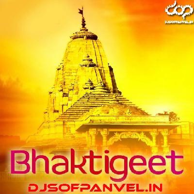 Pahatechi Bhakti Geete Marathi Nonstop