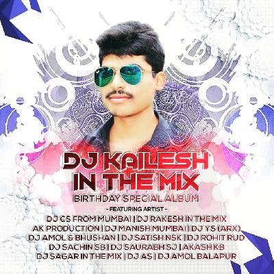 Birthday Ahe Bhavacha Birthday Special Mix Dj Kailash In The Mix Dj Ajit Ketan Mp3 Dj Kailas In The Mix Birthday Album Special Djsofpanvel Co In Free Download Latest Mp3 Bollywood Songs