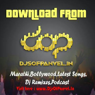 Latest Album Nashik Dance Volume 7 | Free Bollywood Songs