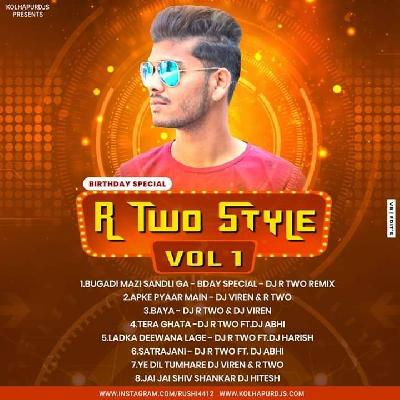 Shiva shiva uyyalo song shiva rathri special dj mix by dj abhi ram.