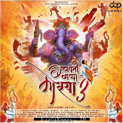 Aaya Dheko Aaya Bappa Morya Hindi Song Download
