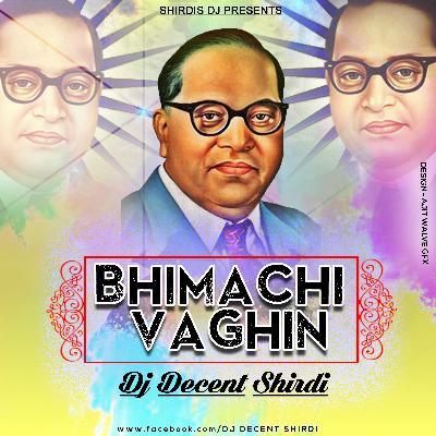 Dj Single Remix Song Free Bollywood Songs Dj Remix Songs
