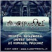 babasahebanchi ringtone dj remix mp3 song download