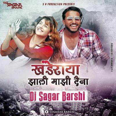 Khanderaya Zali Mazi Daina Dj Sagar Barshi Mp3 Dj Single Remix