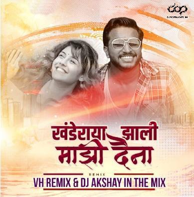 Khanderaya Zali Mazi Daina Vh Remix And Dj Akshay In The Mix Mp3