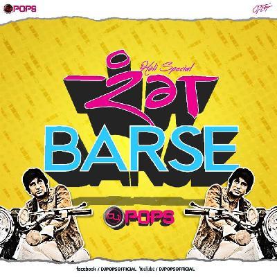 Dj Pops Mp3 Download – Grcija