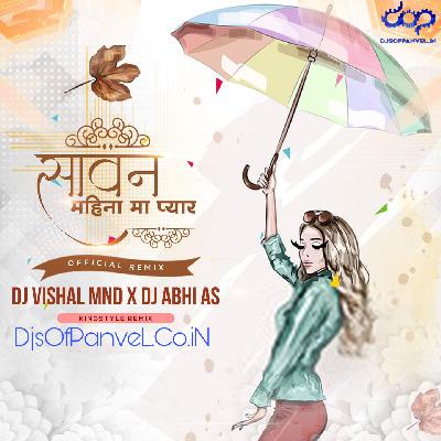 4. Tera ghata dj r two remix ft. Dj abhi. Mp3 r two style vol 1.
